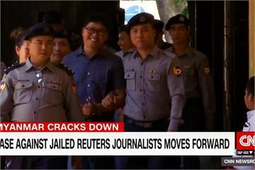 不釋放路透記者 緬甸法庭駁撤訴申請
