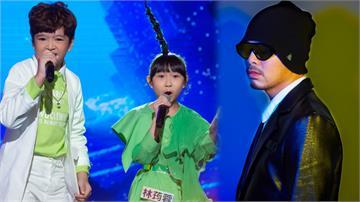 洪尚捷、林荺蓉翻唱《飄向北方》獲原唱賞識!黃明志打趣「現在小孩吃甚麼長大」