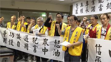 石油工會發Line號召挺蔡英文 蘇嘉全:自發性行為