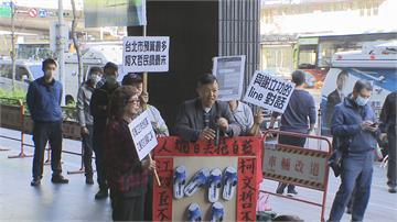 國民黨願景論壇邀柯文哲 獨派人士備藍白拖到場抗議