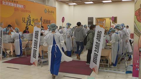 快新聞/中央自設12接種站打第1劑BNT疫苗 台北市5大站預約數曝光