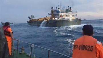 中國抽砂船猖狂抽砂!今年侵我海域近4千艘