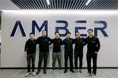 金融科技獨角獸又一崛起!Amber Group完成1億美元B輪融資