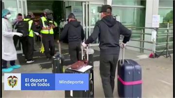 包機送上百國手赴歐洲重啟訓練!哥倫比亞總統親送機