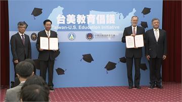簽署教育MOU!美盼台成中文教育重鎮