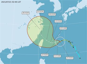 烟花來了!外圍環流影響21日下半天北台灣開始下雨