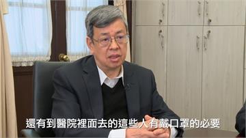 日媒專訪陳建仁談防疫經驗 呼籲讓台灣加入WHO