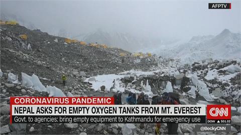 疫情燒又傳山難 聖母峰2外國登山客喪命
