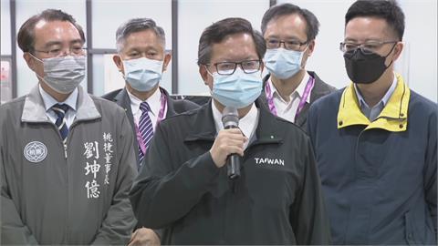 快新聞/鄭文燦公布4項防疫規範 將限制室內外活動人數