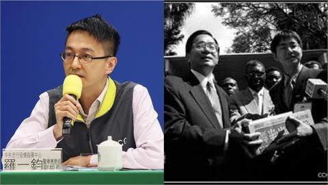 19年前馬拉威同框!陳水扁爆「羅一鈞善舉」:台灣感謝有你