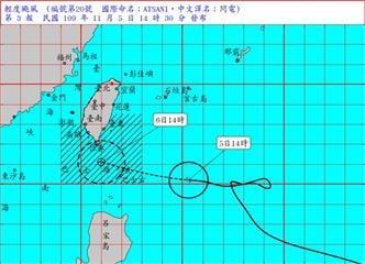 快新聞/閃電颱風晚間20:30發陸警 恆春半島、花東地區防豪雨長浪