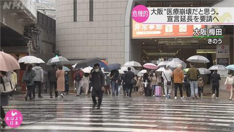 日連假期間疫情不見緩和 東京等地籲請延長緊急狀態