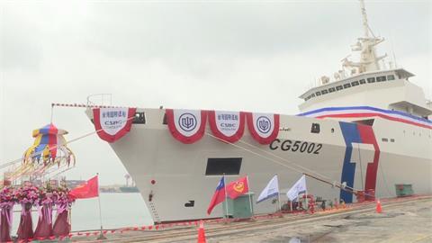 海巡署再添新戰力!嘉義艦、新竹艦正式交船