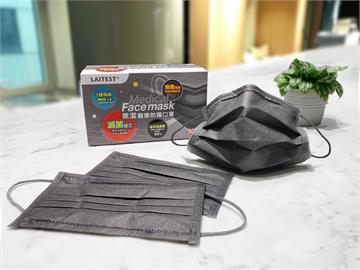 低調又時尚! 萊潔「鈦石灰」醫療口罩開放預購 一萬盒28分鐘全賣光