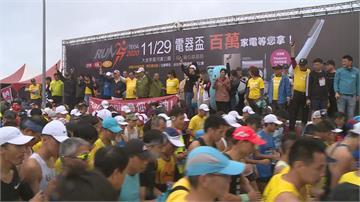 """電器盃""""反詐騙公益路跑"""" 美堤河濱公園開跑"""