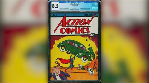 超級英雄漫畫始祖「超人」絕版創刊號 台幣9320萬台幣售出