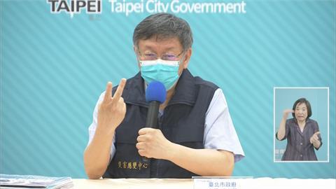 快新聞/藍委召民眾總統府按喇叭抗議 柯文哲:「有疫苗我就去」沒有就算了