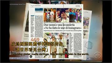 快新聞/「萬秀洗衣店」老夫妻走紅全球 蔡英文貼造訪影片:讓世界看見台灣!