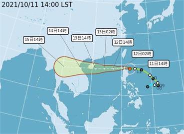 快新聞/圓規颱風逼近宜蘭恐降超大豪雨 北橫、中橫部分路段晚間預警性封閉