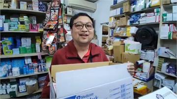 快新聞/藥局上網徵志工 業者坦言:「一人藥局」難負荷口罩實名制
