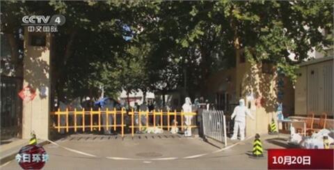 上海旅行團疫情延燒7省市 北京豐台區半封城