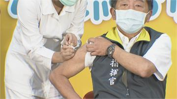 45萬劑打完為止! 流感疫苗1/30起全民施打