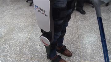 國人自行研發 「外骨骼機器人」造福癱瘓民眾