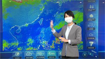強烈冷氣團週六下午報到 北台灣轉溼冷