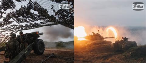 快新聞/漢光演習第一作戰區反登陸作戰操演 強大火力精準打擊