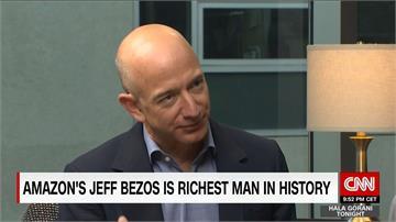 身家1060億美元擠下比爾蓋茲 「史上最有錢」就是他
