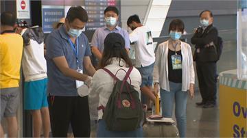 放寬高風險職業「符合條件」可採檢  九月起自12個國家入境將普篩