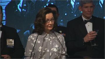 4個月內美國4位高官來台傳CIA首位女性局長哈斯柏週日來台