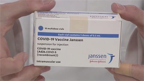 「嬌生疫苗」有新的副作用!? 100人接種後出現「嚴重神經疾病」