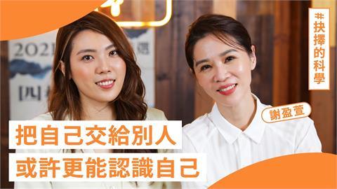 理科太太看電影「從沒哭過」 謝盈萱震驚喊:她是AI機器人