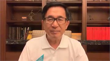 陳水扁下辯論帖「輸了願回去關」!韓國瑜冷處理