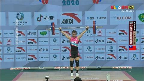 世錦賽抓舉.總和雙破紀錄 郭婞淳拿下東奧門票