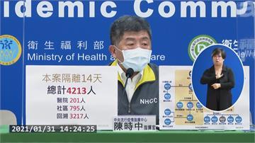護理師1家6口染疫 想到第一位病人...陳時中:別加諸壓力、多點同理心