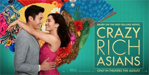 娛樂/《瘋狂亞洲富豪》:好萊塢鏡頭下的東方富貴,專屬華人的美式浪漫喜劇