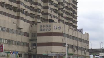 墜樓頻傳被稱「靈異大樓」 西寧國宅將原地重建