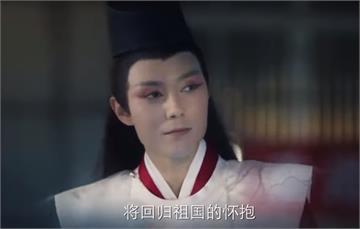 真人版《棋靈王》也搞政治宣傳?中版進藤光歡呼:香港回歸全中國高興