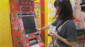 台北金融博覽會國泰打造 「一日生活圈」體驗數位金融