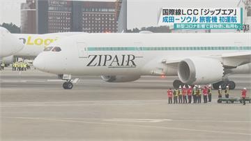 武肺疫情重創全球航空業 日廉航ZIPAIR睽違5個月發首班客機