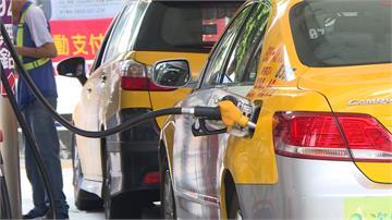 油價創4年新低!汽油16日起降3.8元 柴油降4元