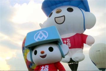 熱氣球嘉年華 超商熊萌萌噠超吸睛