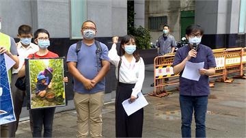 農民北上抗議中崎農場納入橋頭科學園區 蔡壁如、黃捷聲援