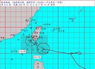 快新聞/「閃電」今最接近台灣 花東及恆春半島堤防大雨或豪雨