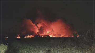台南歸仁台糖荒廢農地大火臭翻高雄 空污警報燒了四小時 1999被打爆!