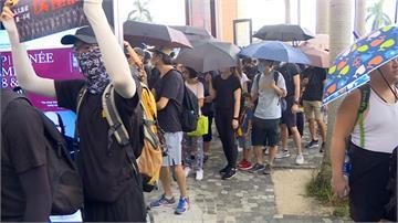 反送中/抗議禁蒙面法 近千港人走上街頭示威