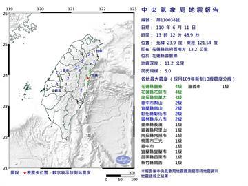 快新聞/花蓮壽豐連2震! 規模5.0、4.3 相隔僅2分鐘