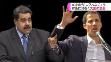 馬度羅宣布提早國會選舉 空軍將領突然倒戈
